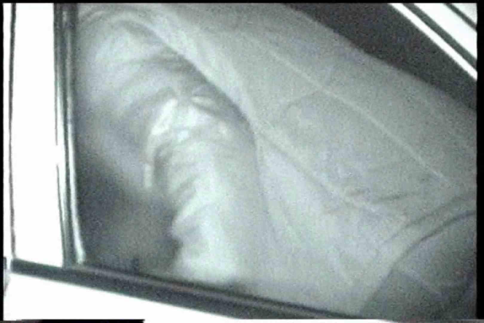 充血監督の深夜の運動会Vol.165 美しいOLの裸体  78pic 6