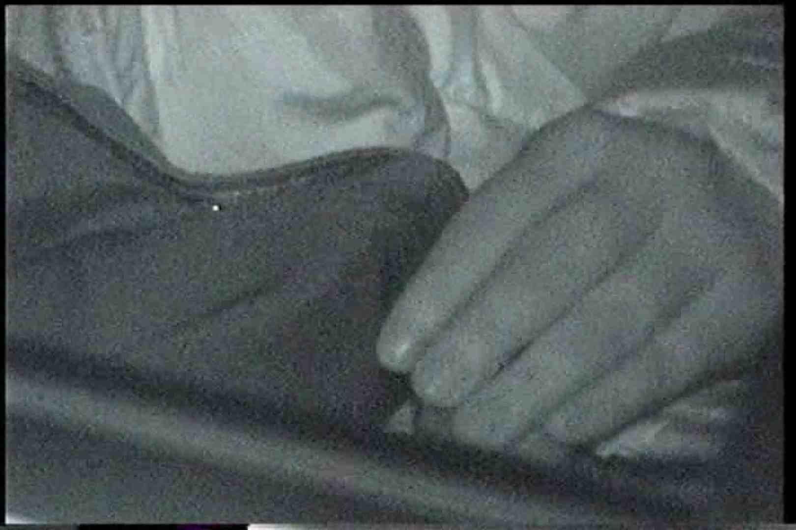 充血監督の深夜の運動会Vol.165 美しいOLの裸体  78pic 24
