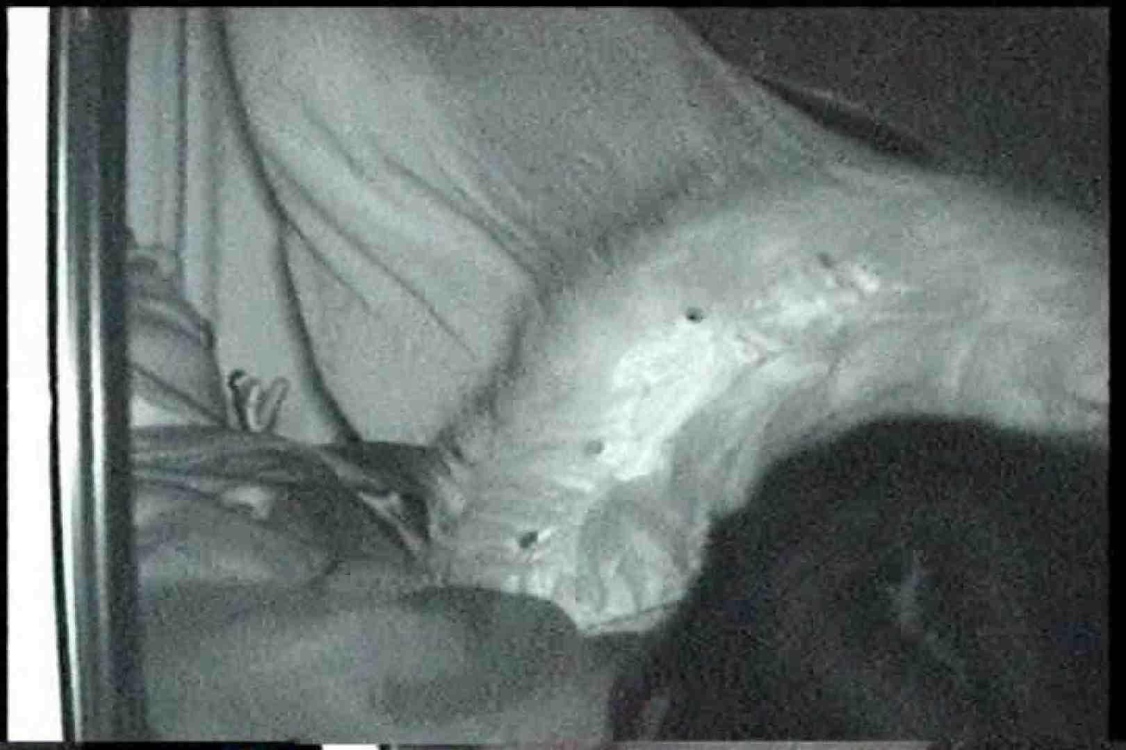 充血監督の深夜の運動会Vol.165 美しいOLの裸体 | 0  78pic 35