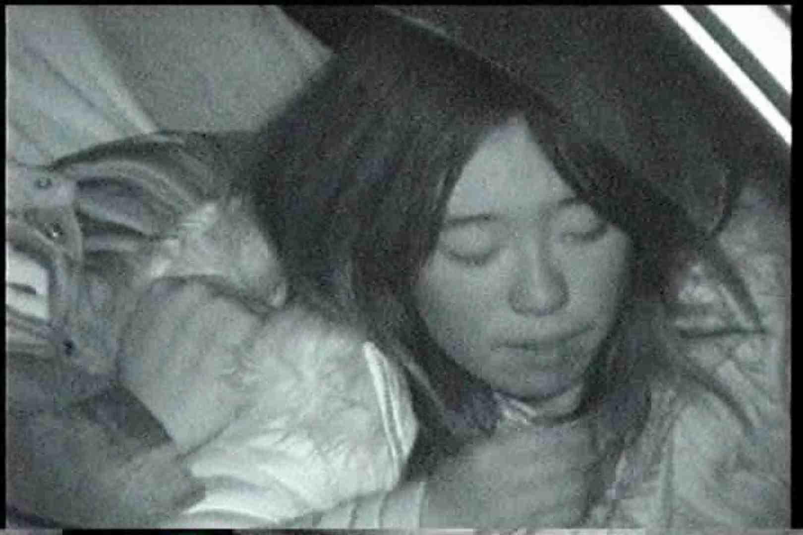 充血監督の深夜の運動会Vol.165 美しいOLの裸体  78pic 46