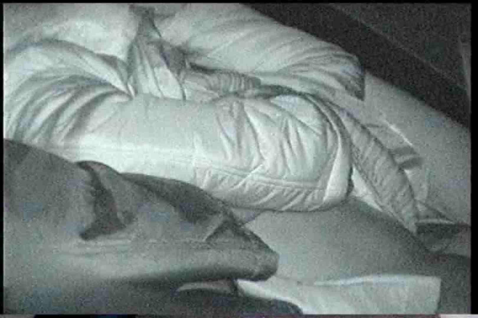 充血監督の深夜の運動会Vol.165 美しいOLの裸体 | 0  78pic 59