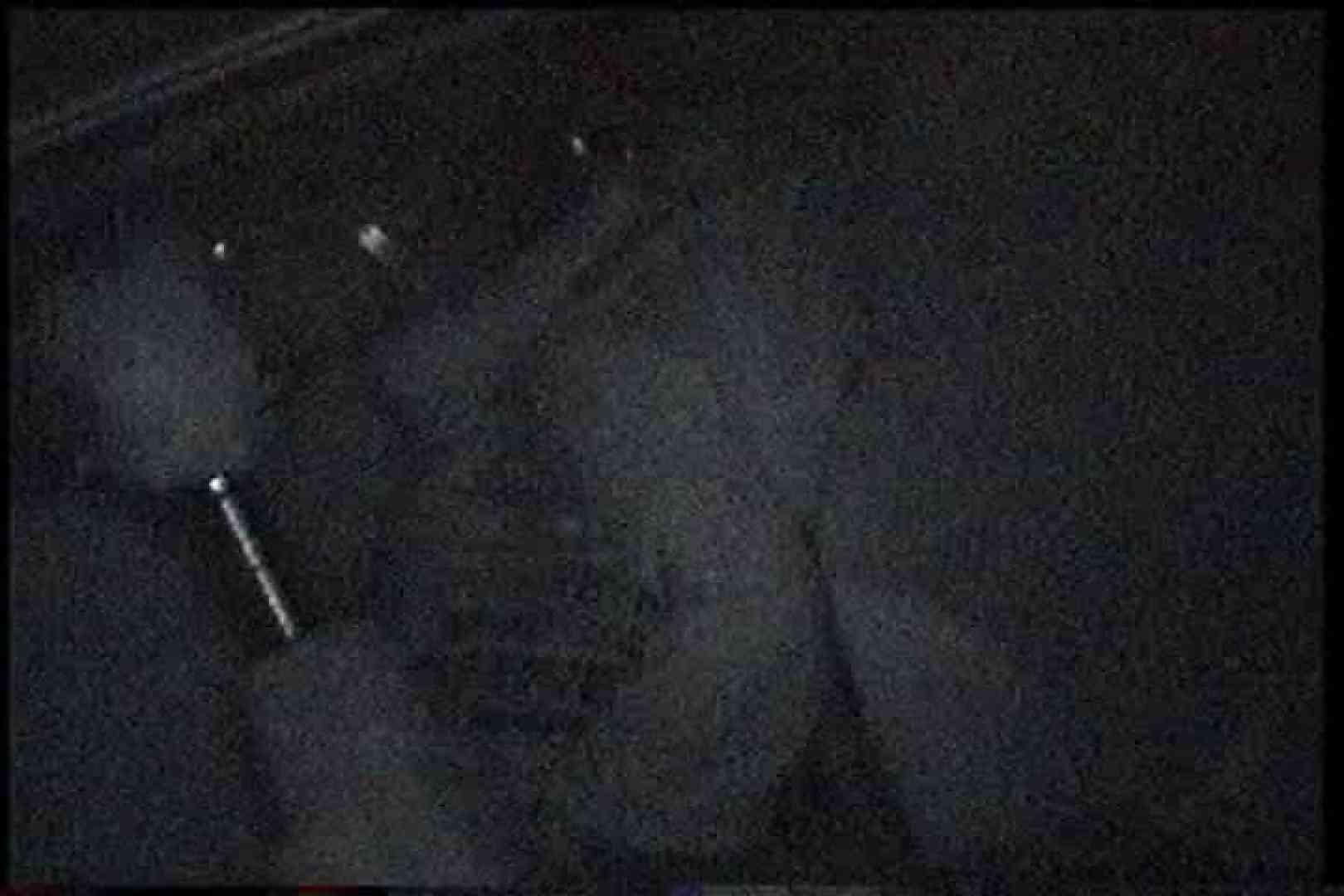 充血監督の深夜の運動会Vol.166 美しいOLの裸体  69pic 6