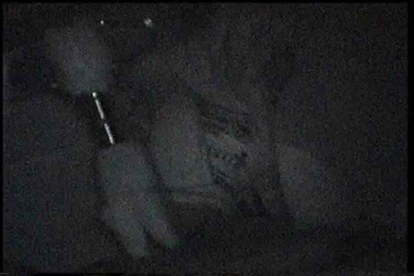 充血監督の深夜の運動会Vol.166 美しいOLの裸体 | フェラ  69pic 7