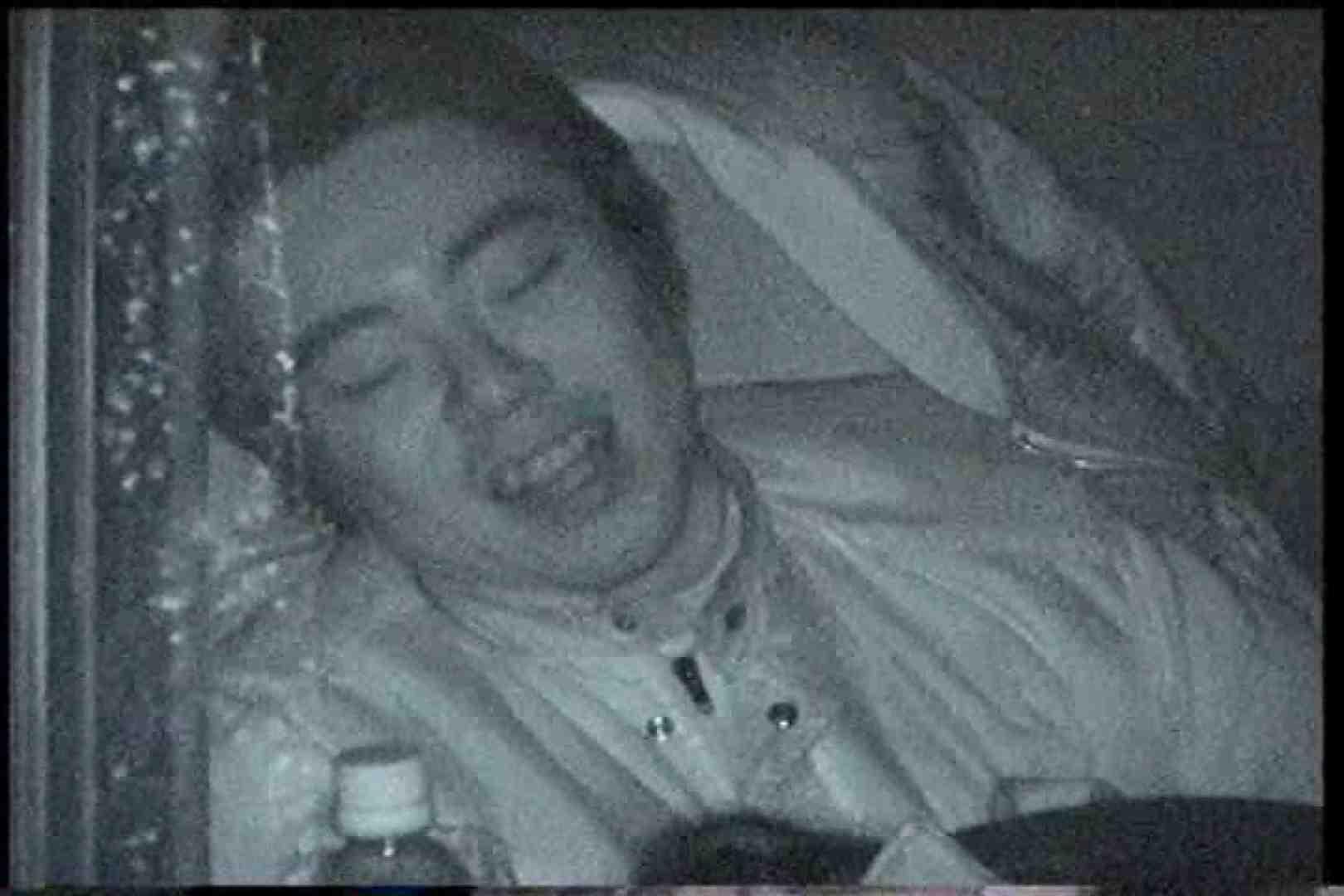 充血監督の深夜の運動会Vol.166 美しいOLの裸体  69pic 18