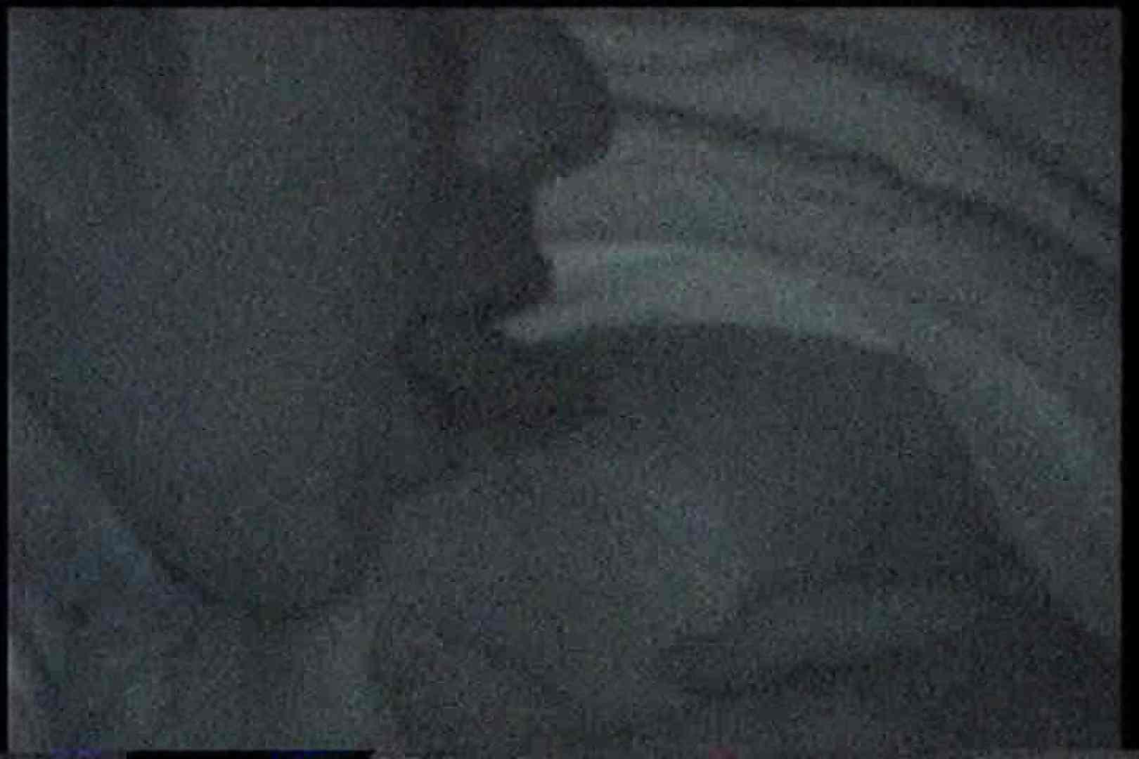 充血監督の深夜の運動会Vol.166 美しいOLの裸体  69pic 32