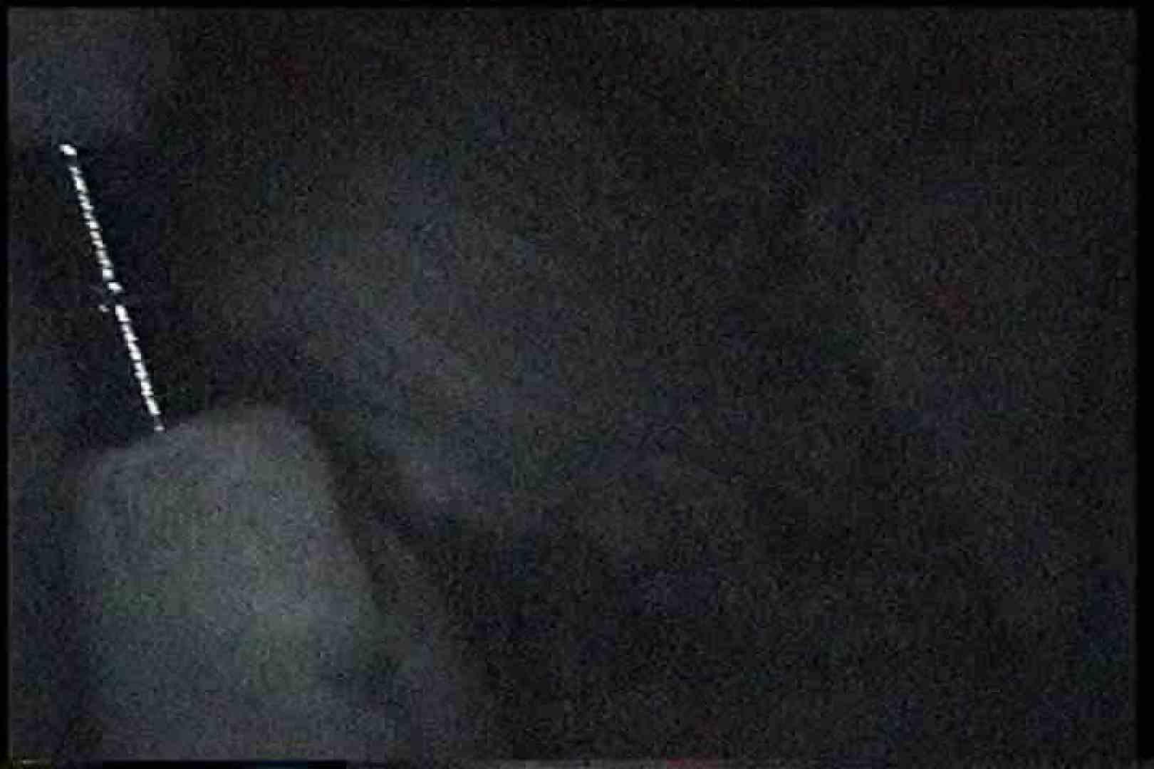 充血監督の深夜の運動会Vol.166 美しいOLの裸体  69pic 40