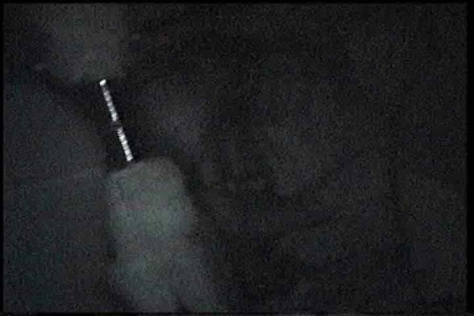 充血監督の深夜の運動会Vol.166 美しいOLの裸体  69pic 46