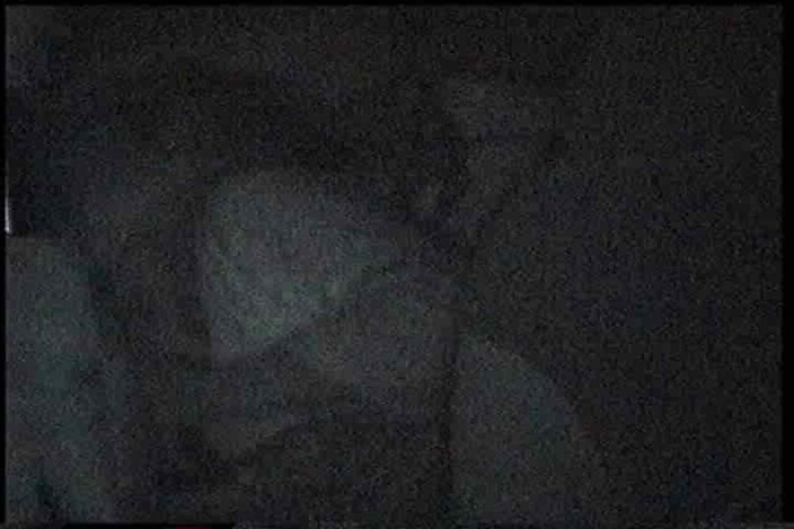 充血監督の深夜の運動会Vol.166 美しいOLの裸体 | フェラ  69pic 49