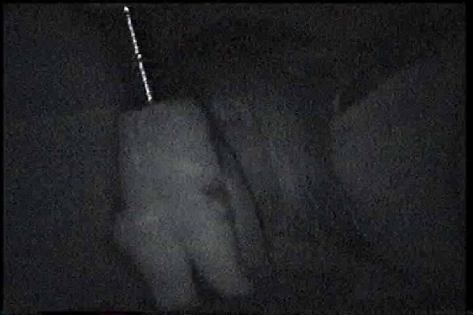 充血監督の深夜の運動会Vol.166 美しいOLの裸体  69pic 60