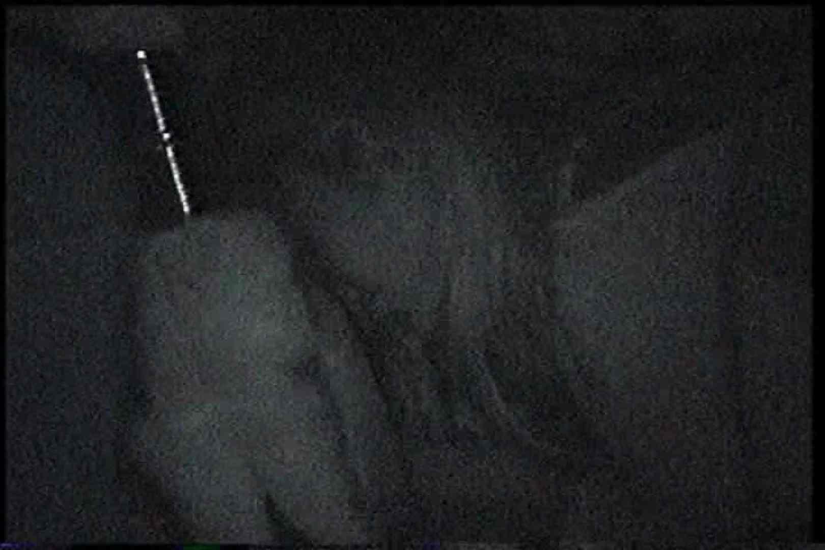 充血監督の深夜の運動会Vol.166 美しいOLの裸体  69pic 62