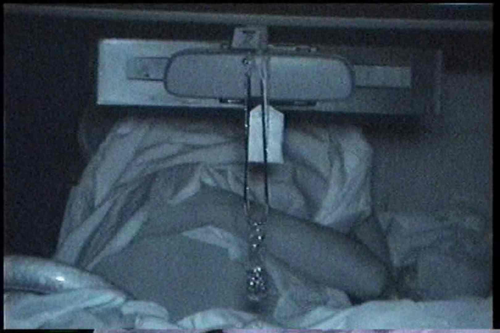 充血監督の深夜の運動会Vol.169 貧乳   美しいOLの裸体  102pic 81