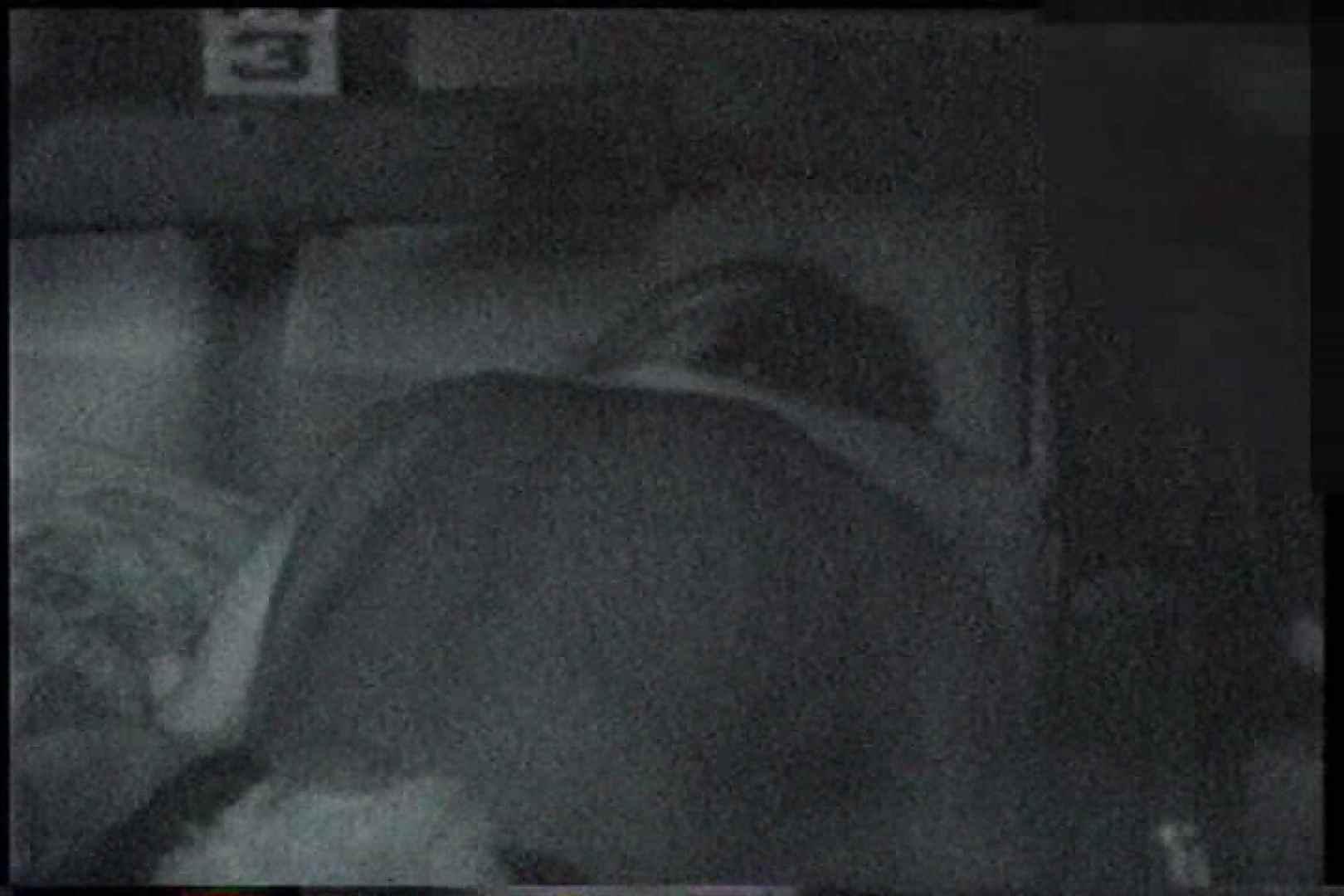 充血監督の深夜の運動会Vol.171 カップル  100pic 27