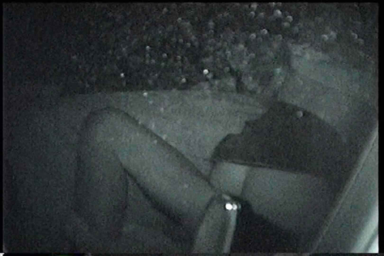 充血監督の深夜の運動会Vol.173 乳首 のぞき動画画像 74pic 5
