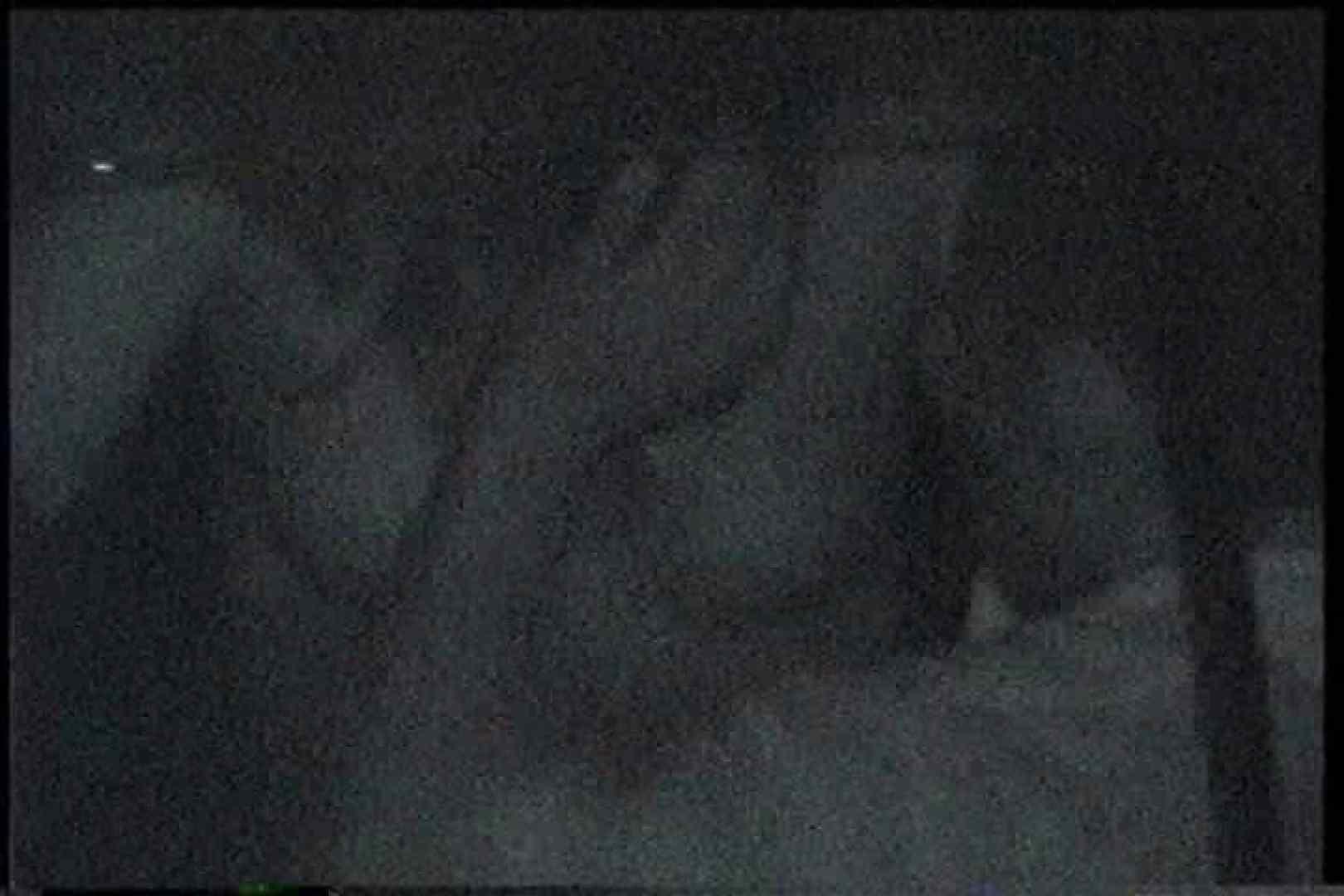 充血監督の深夜の運動会Vol.176 美しいOLの裸体 おまんこ無修正動画無料 96pic 2