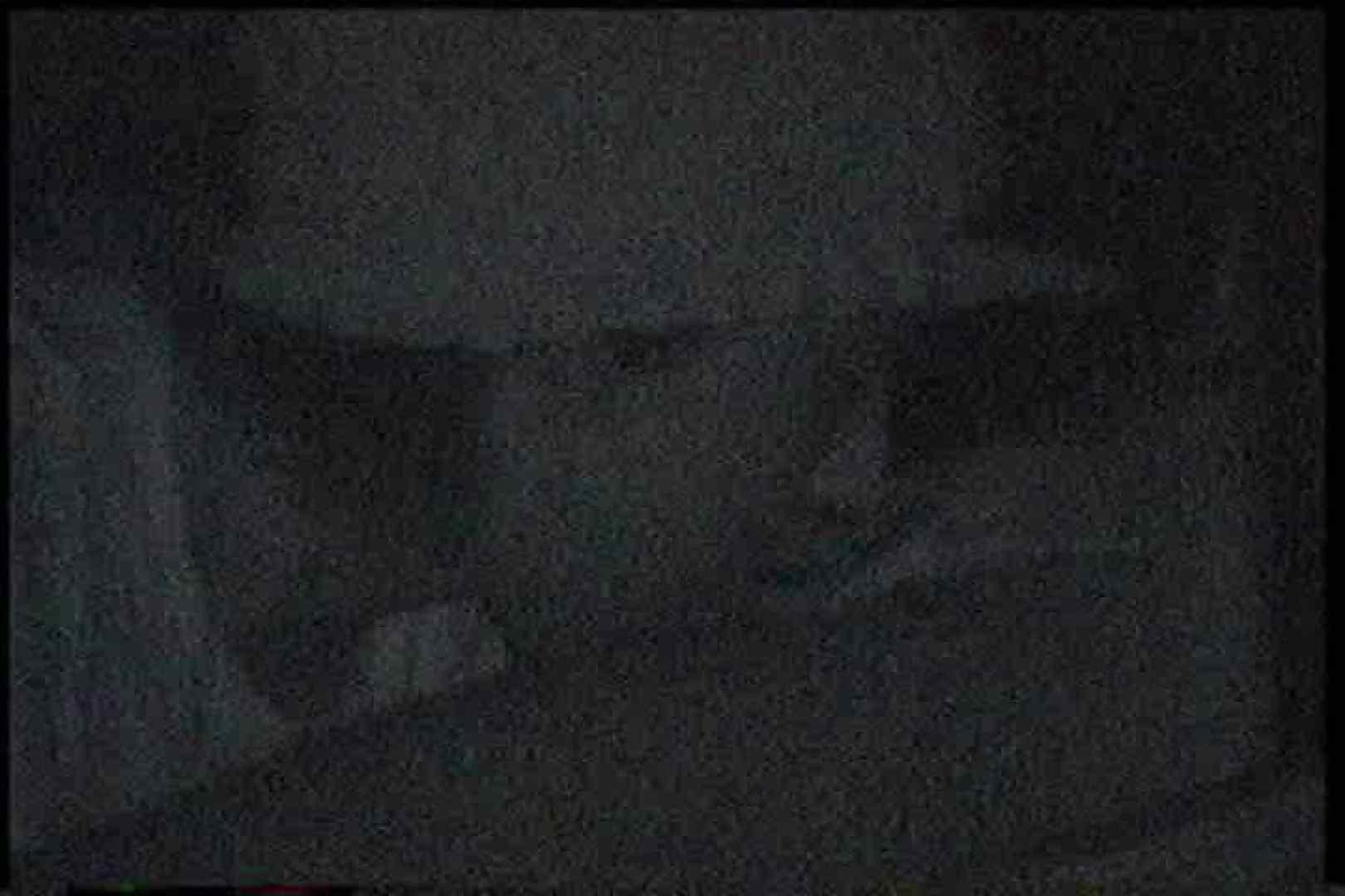 充血監督の深夜の運動会Vol.176 美しいOLの裸体 おまんこ無修正動画無料 96pic 14
