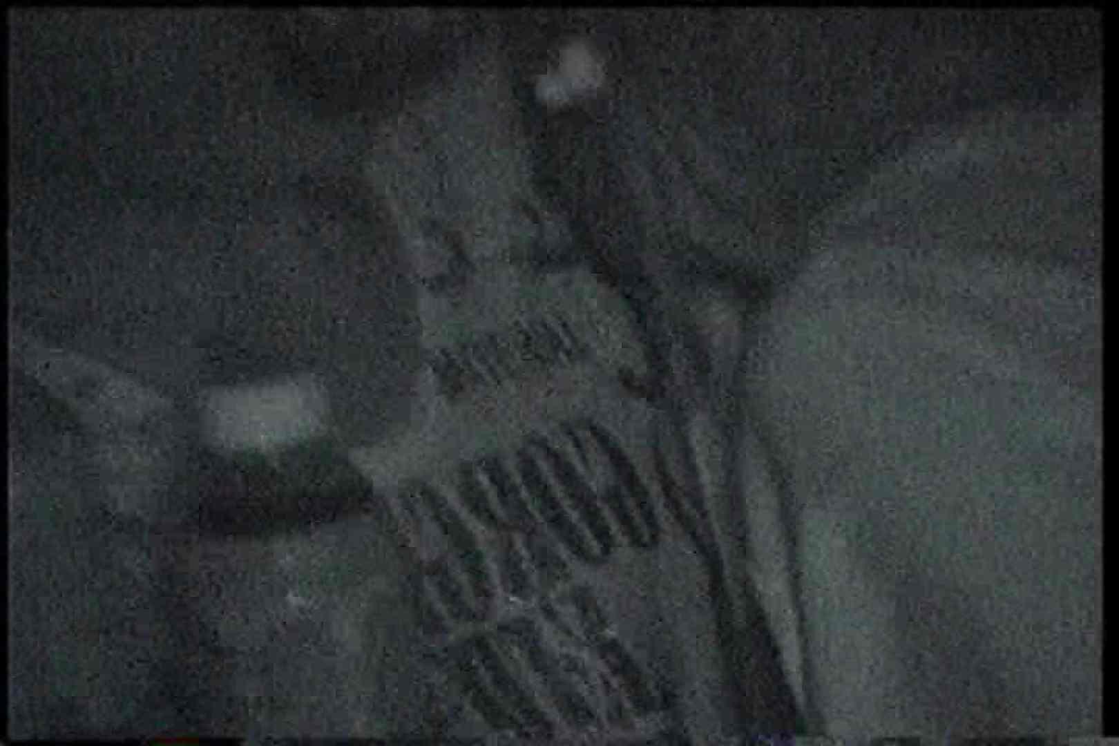 充血監督の深夜の運動会Vol.176 美しいOLの裸体 おまんこ無修正動画無料 96pic 23