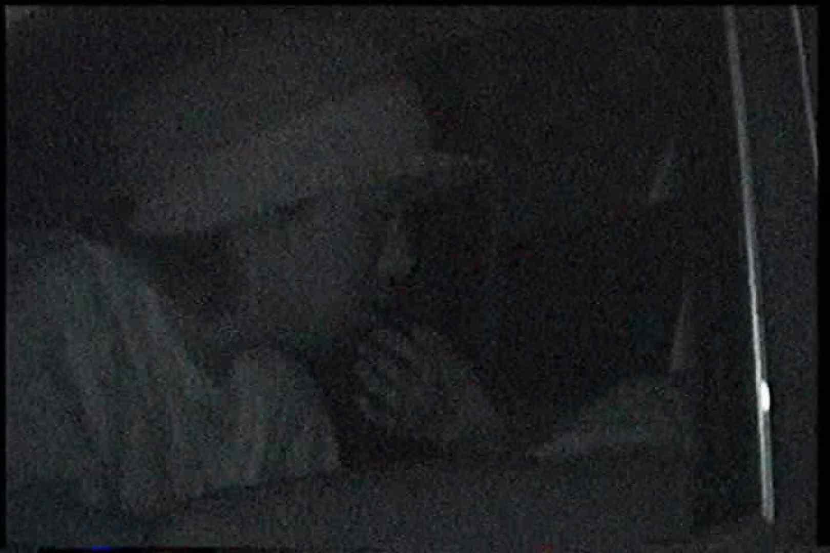 充血監督の深夜の運動会Vol.176 カップル  96pic 24