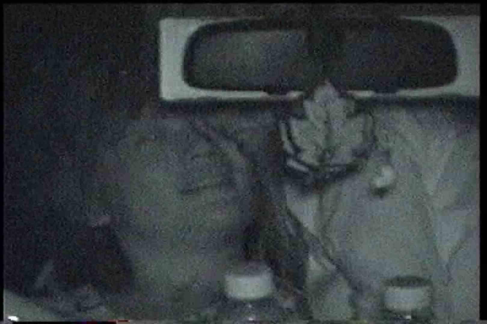 充血監督の深夜の運動会Vol.176 美しいOLの裸体 おまんこ無修正動画無料 96pic 65