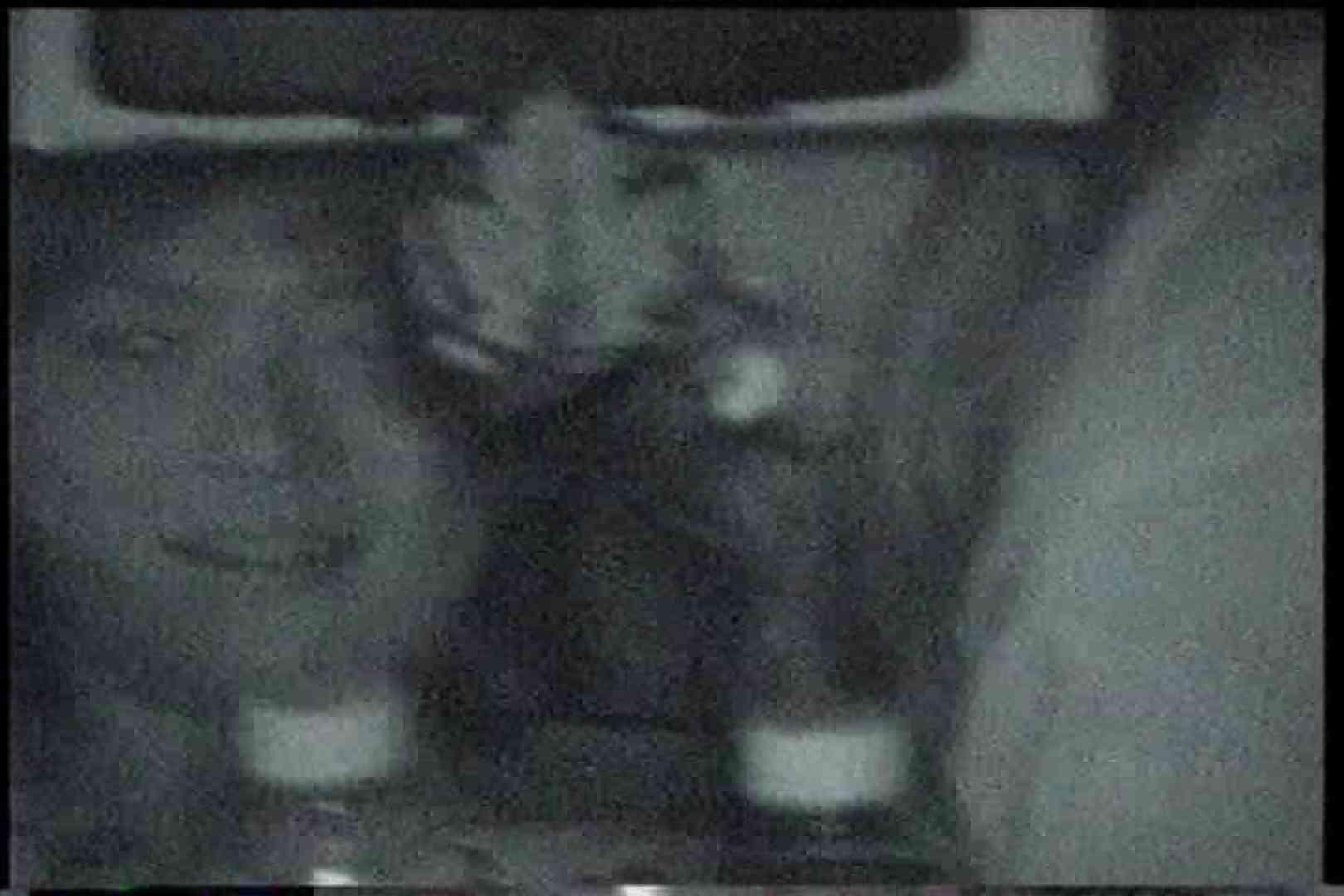充血監督の深夜の運動会Vol.176 美しいOLの裸体 おまんこ無修正動画無料 96pic 68