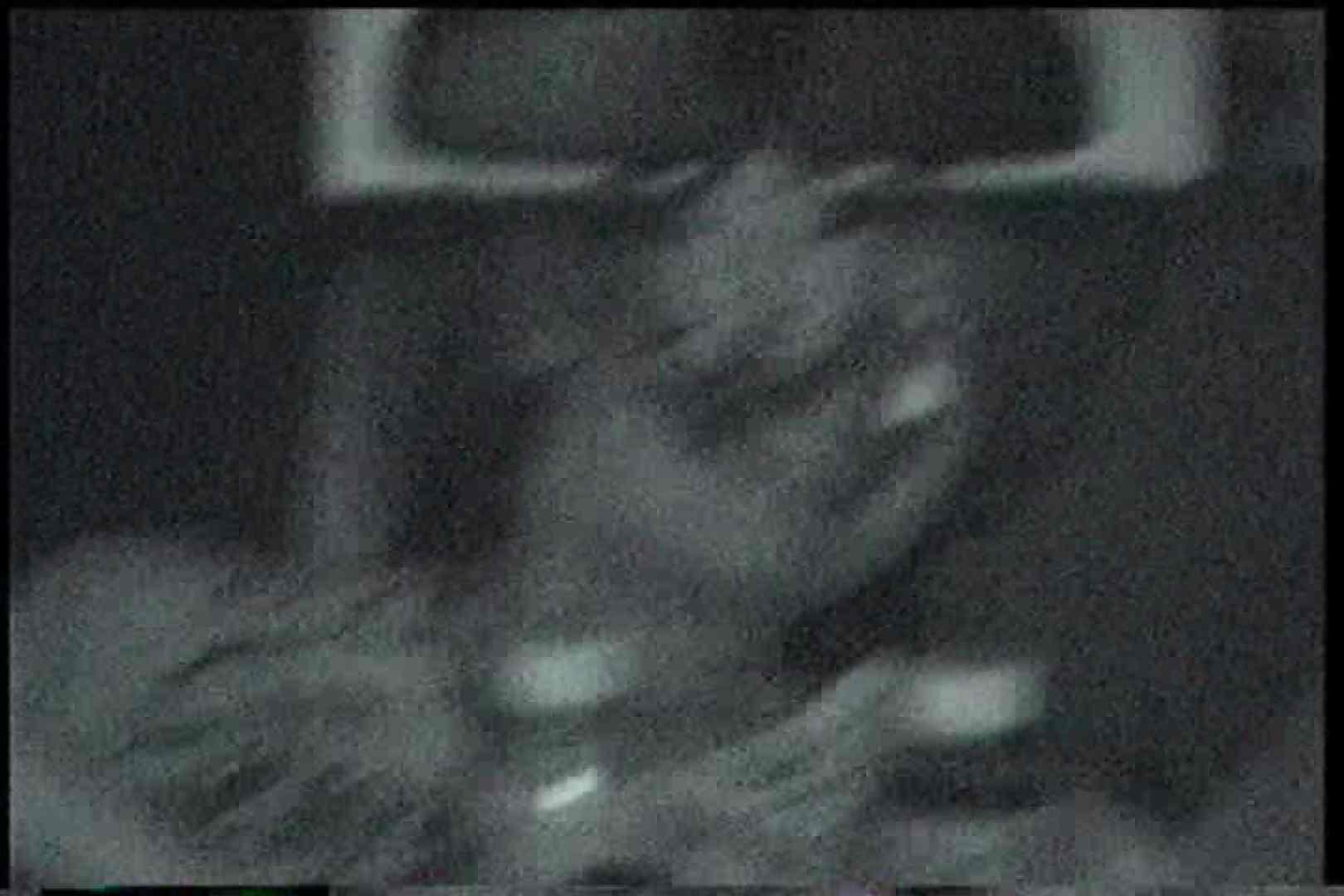 充血監督の深夜の運動会Vol.176 カップル  96pic 69
