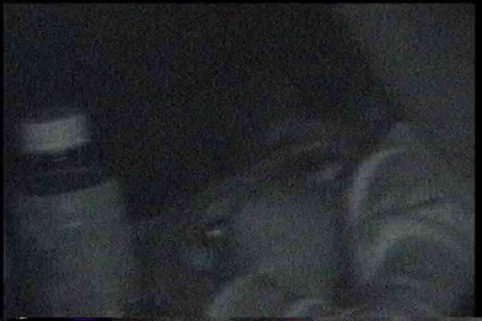 充血監督の深夜の運動会Vol.176 カップル | クンニ  96pic 73