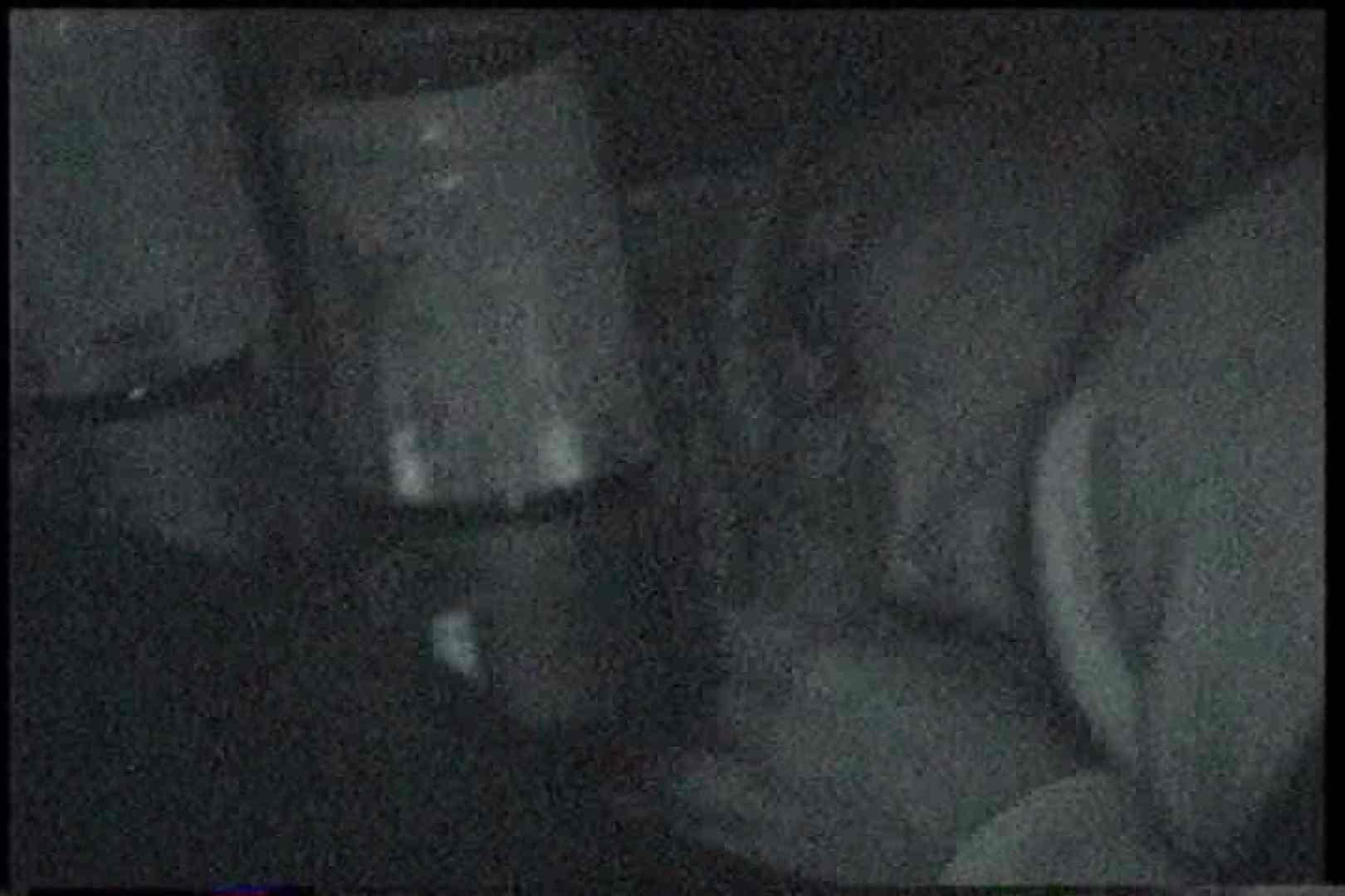 充血監督の深夜の運動会Vol.176 美しいOLの裸体 おまんこ無修正動画無料 96pic 77