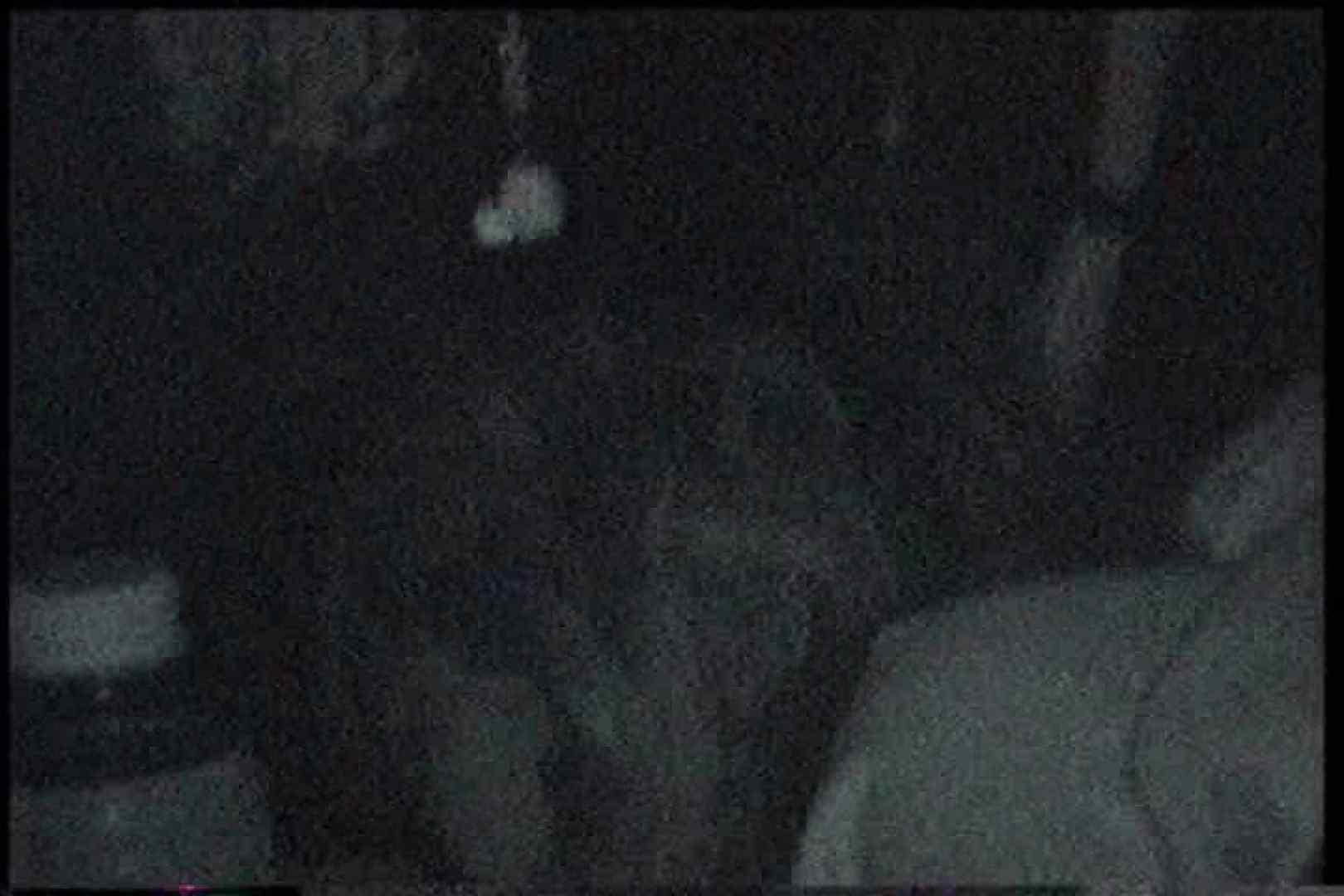 充血監督の深夜の運動会Vol.176 カップル | クンニ  96pic 91