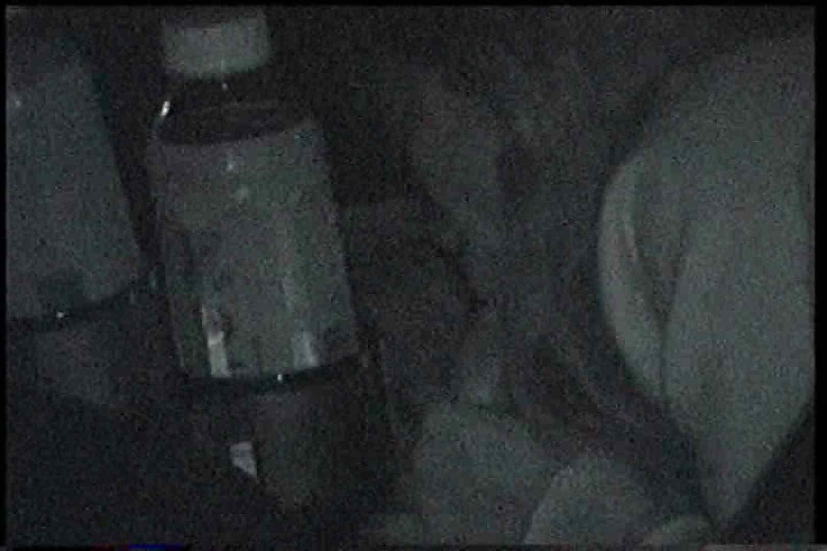 充血監督の深夜の運動会Vol.176 美しいOLの裸体 おまんこ無修正動画無料 96pic 95