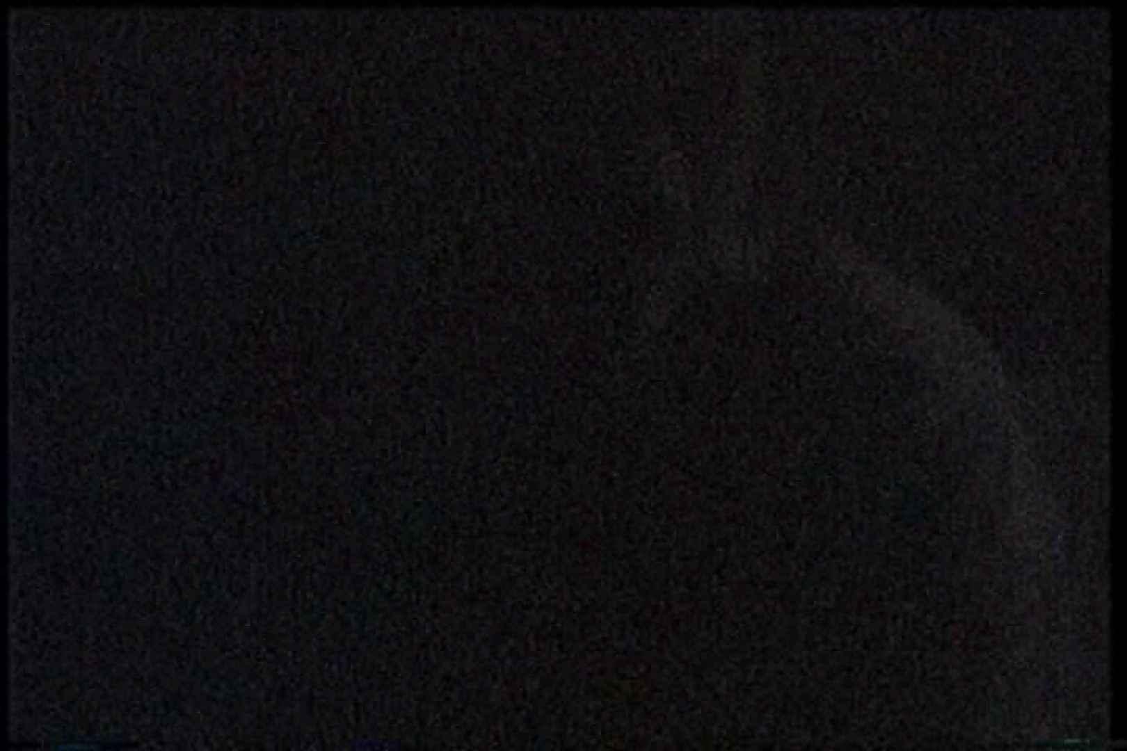 充血監督の深夜の運動会Vol.179 美しいOLの裸体 | 手マン  77pic 15
