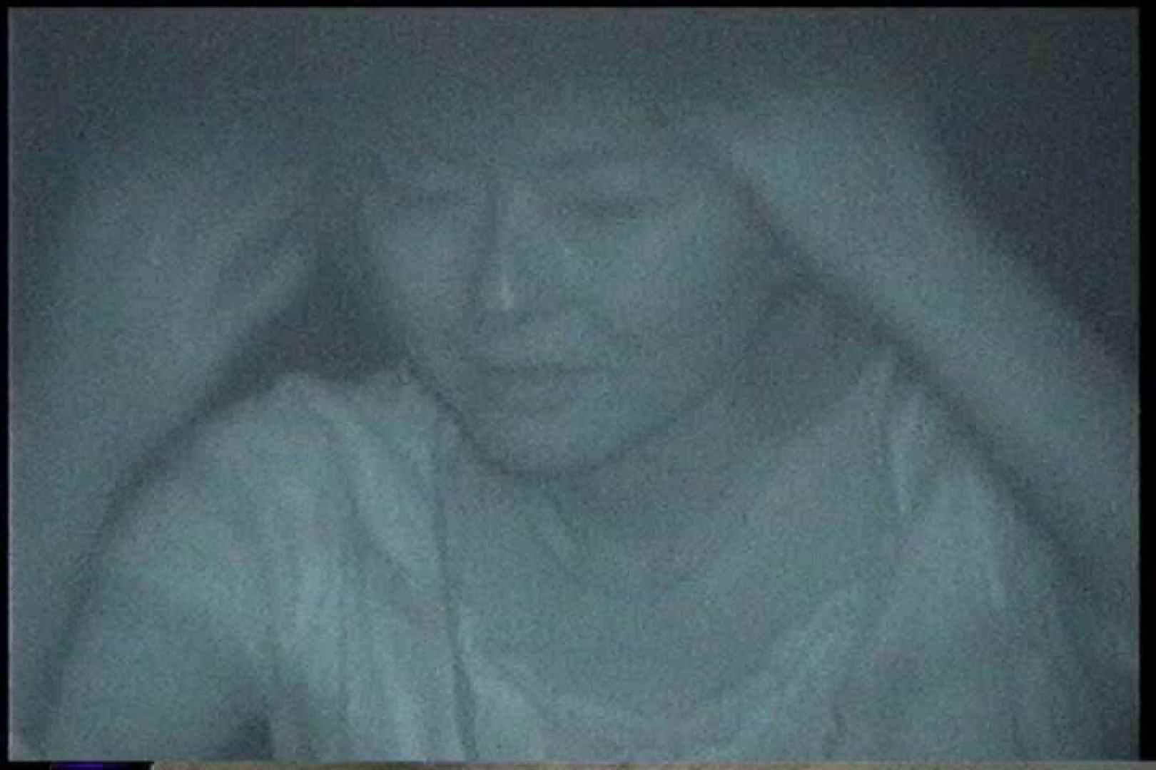 充血監督の深夜の運動会Vol.179 美しいOLの裸体 | 手マン  77pic 17