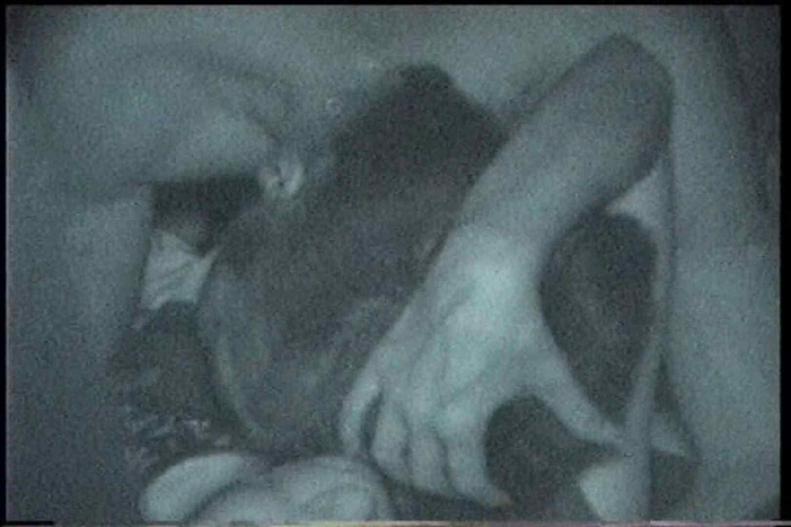 充血監督の深夜の運動会Vol.183 美しいOLの裸体  104pic 14