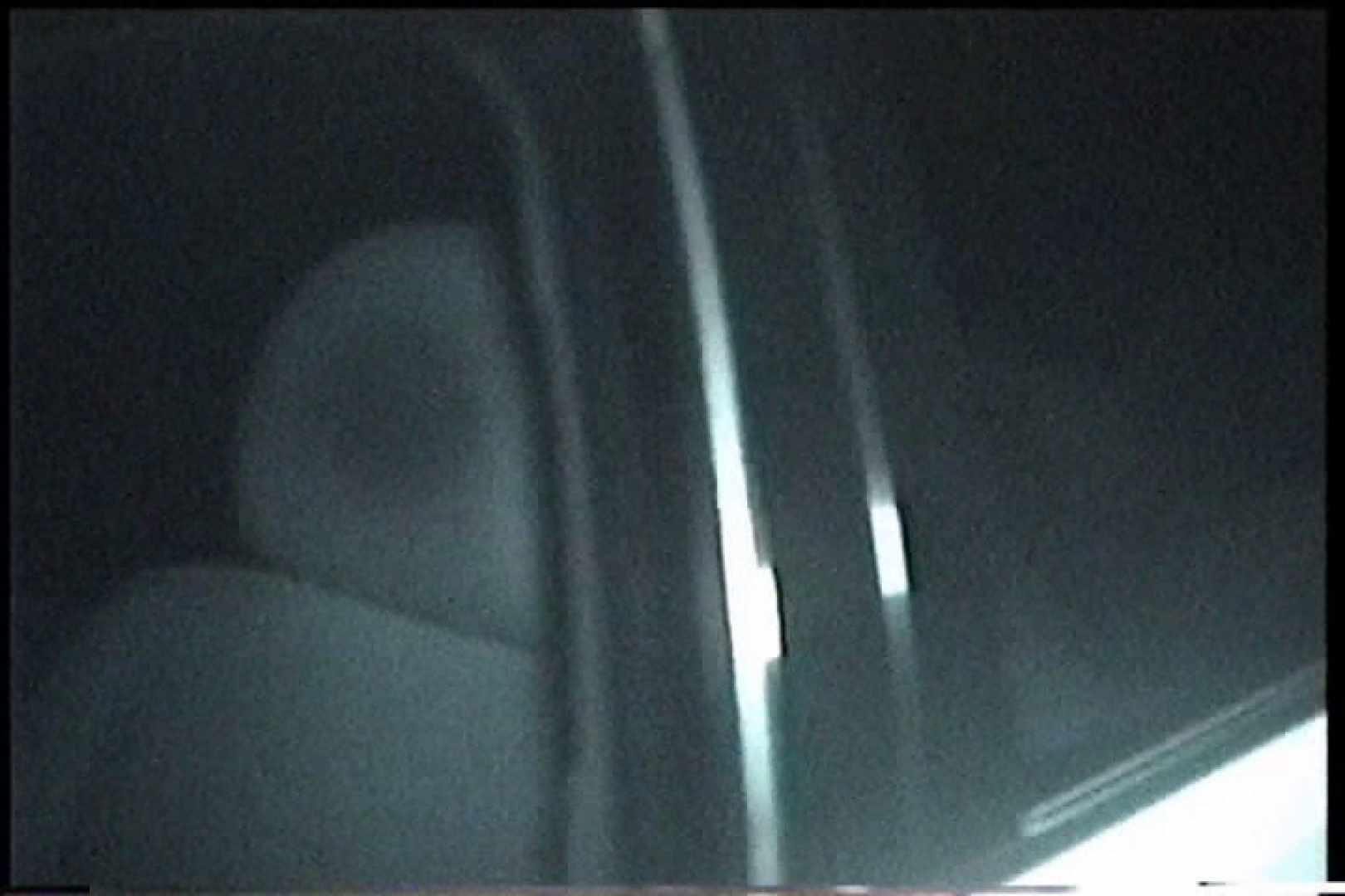 充血監督の深夜の運動会Vol.183 美しいOLの裸体   0  104pic 39