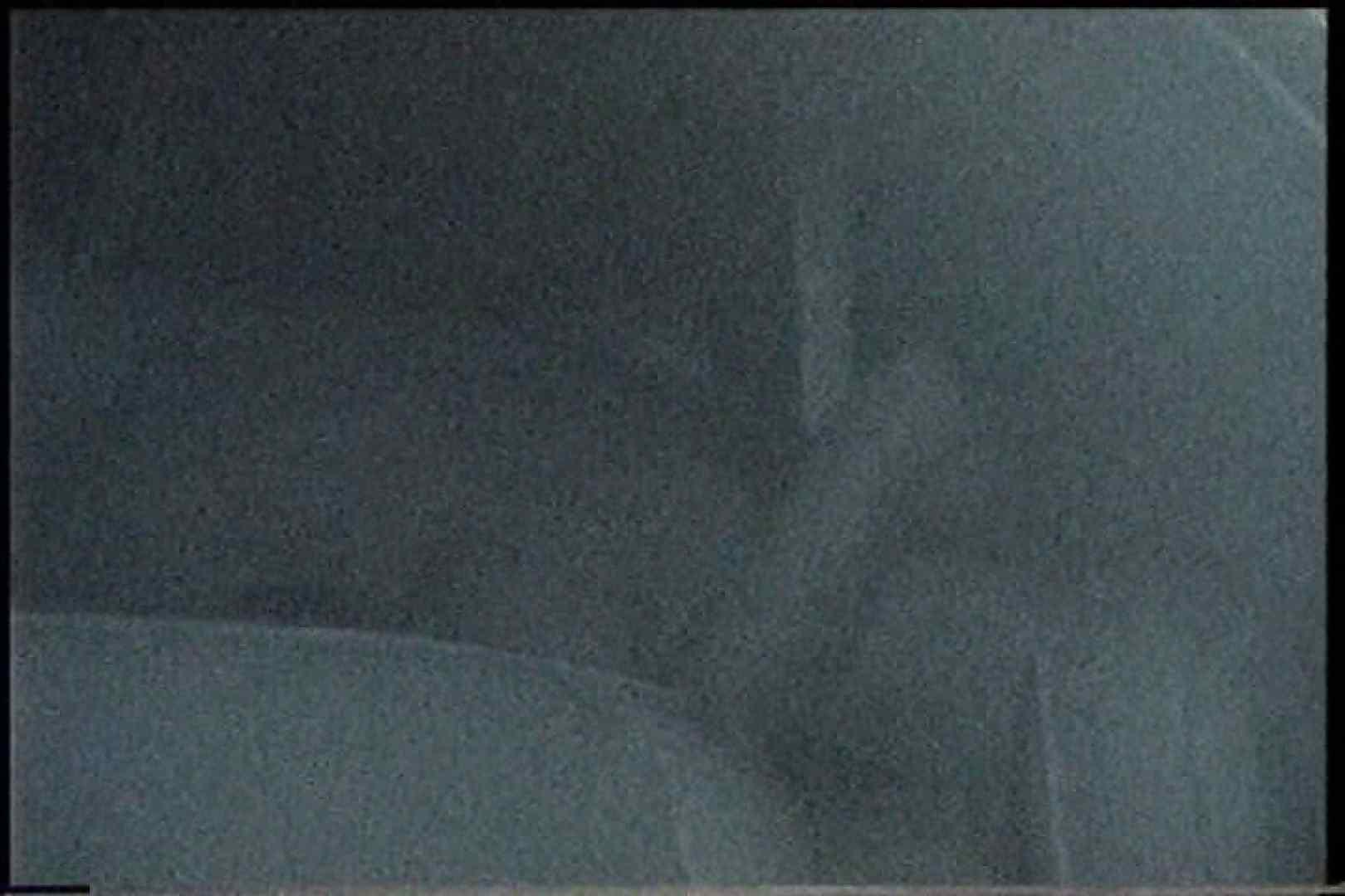 充血監督の深夜の運動会Vol.183 美しいOLの裸体   0  104pic 45
