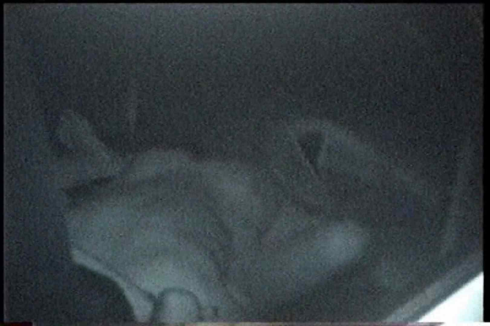 充血監督の深夜の運動会Vol.183 美しいOLの裸体   0  104pic 51