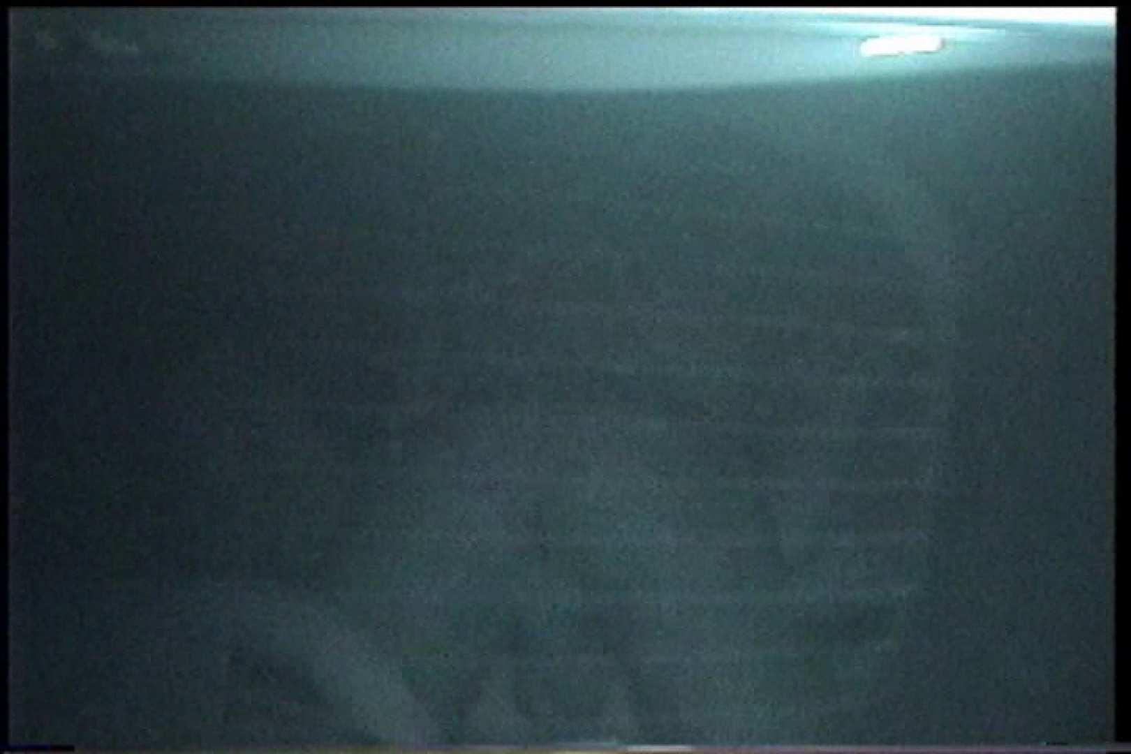 充血監督の深夜の運動会Vol.183 美しいOLの裸体   0  104pic 73