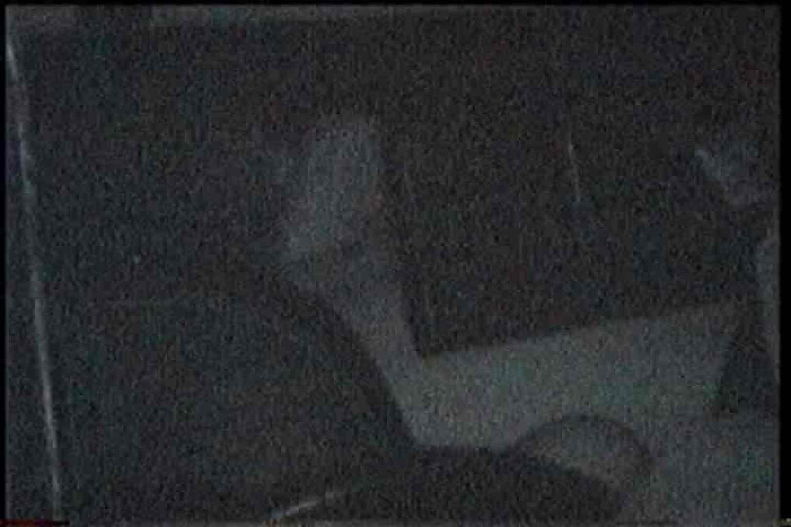 充血監督の深夜の運動会Vol.187 美しいOLの裸体 | 0  107pic 13