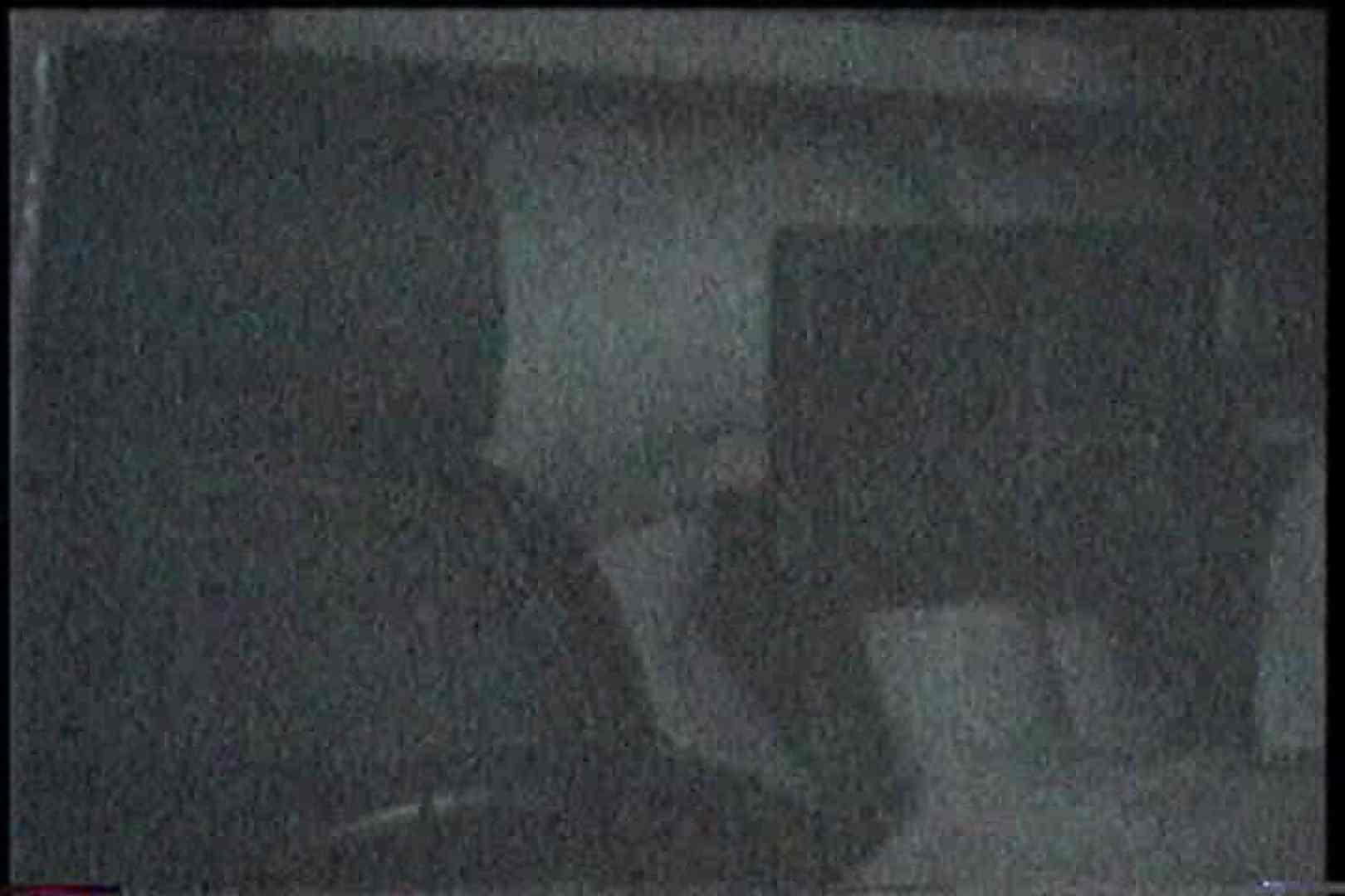 充血監督の深夜の運動会Vol.187 美しいOLの裸体  107pic 16