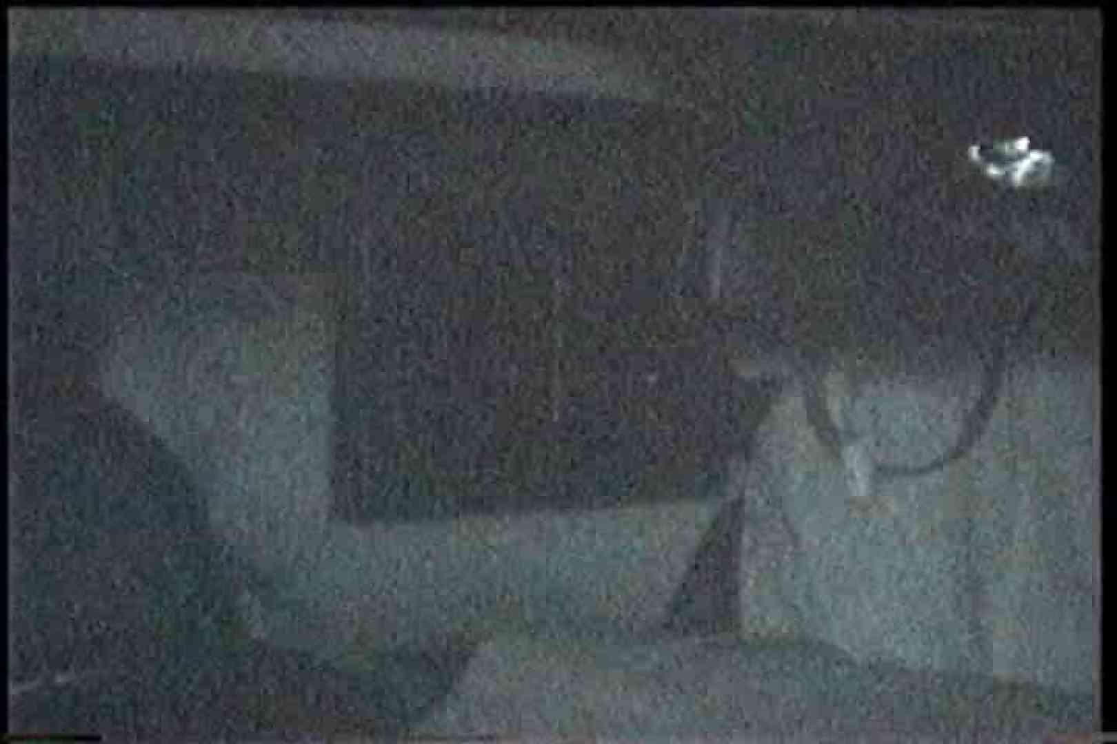 充血監督の深夜の運動会Vol.187 美しいOLの裸体  107pic 18