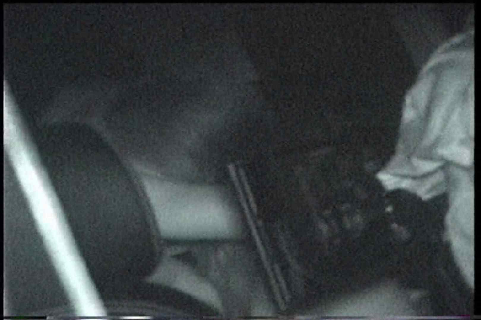 充血監督の深夜の運動会Vol.187 美しいOLの裸体 | 0  107pic 25
