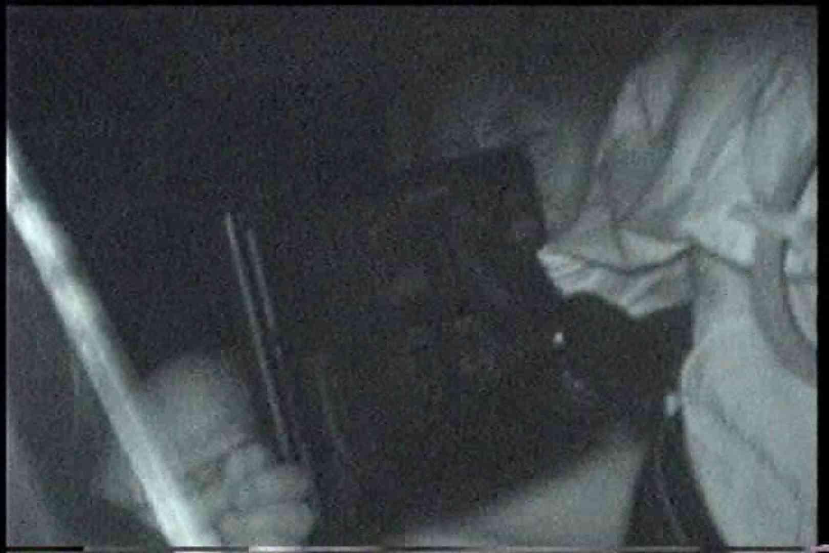 充血監督の深夜の運動会Vol.187 美しいOLの裸体  107pic 26