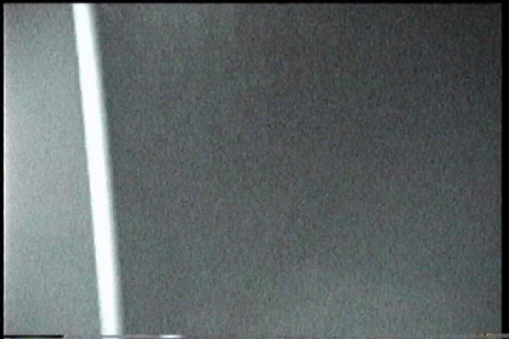 充血監督の深夜の運動会Vol.191 おっぱい  71pic 32