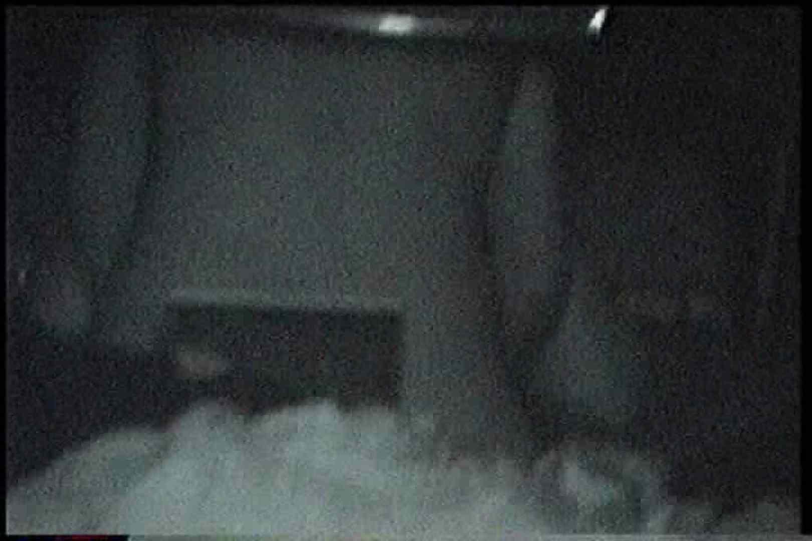充血監督の深夜の運動会Vol.192 セックス | カーセックス  69pic 1
