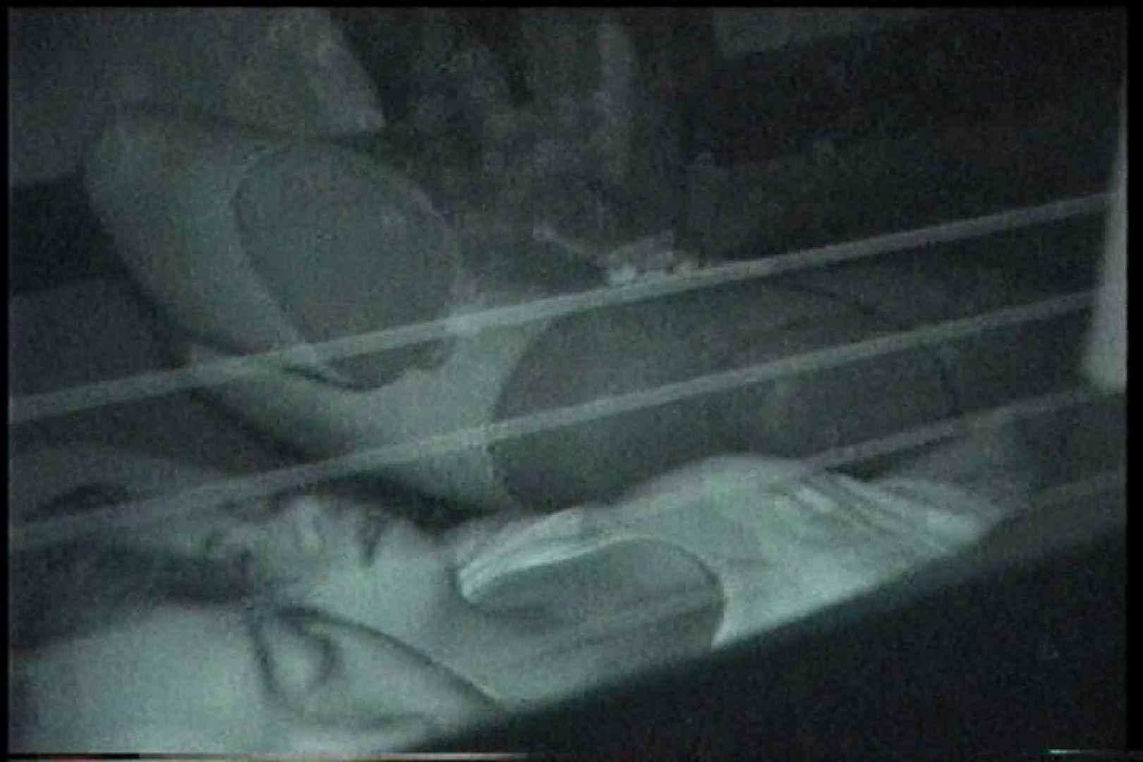 充血監督の深夜の運動会Vol.192 美しいOLの裸体 アダルト動画キャプチャ 69pic 14
