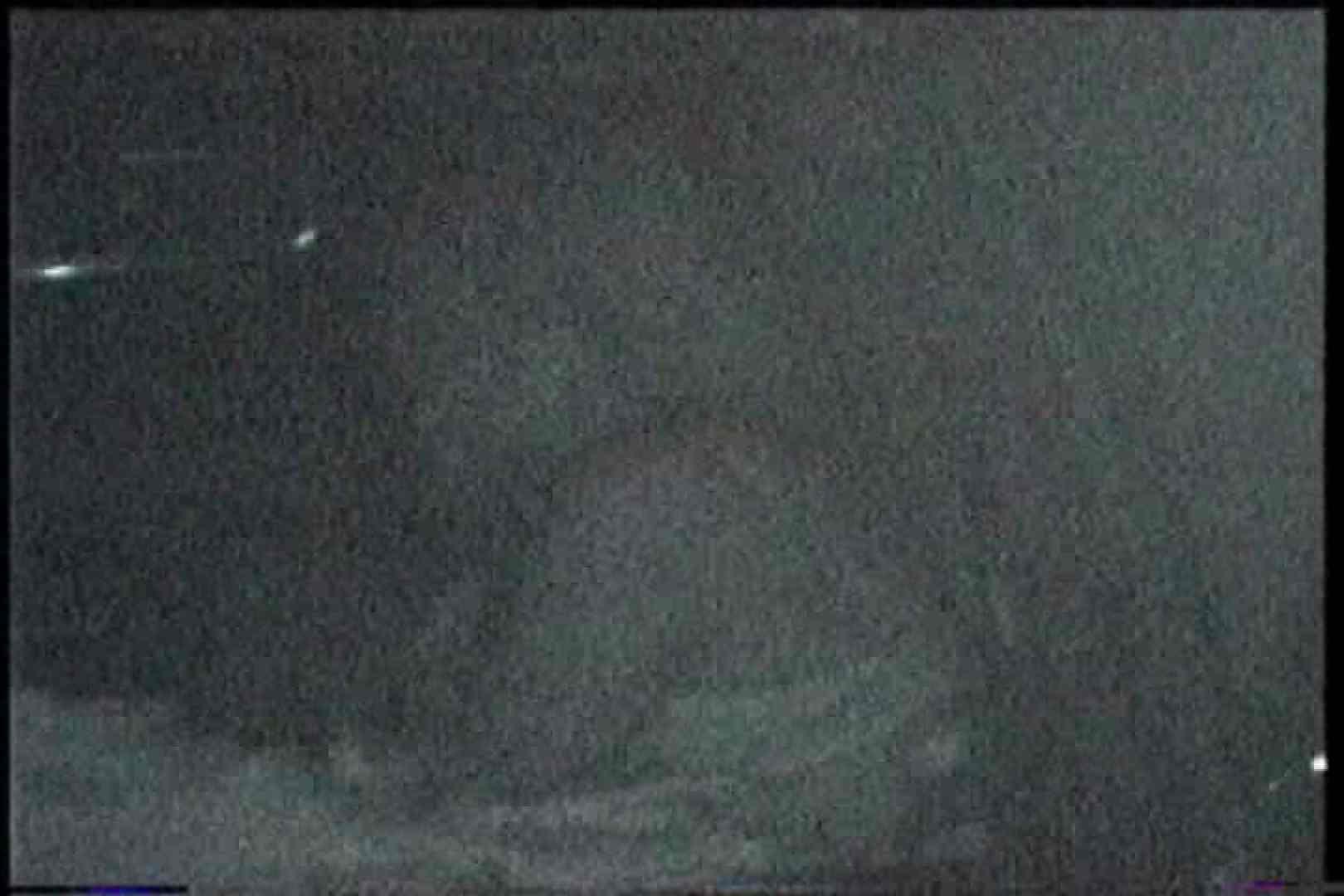 充血監督の深夜の運動会Vol.192 カップル アダルト動画キャプチャ 69pic 19