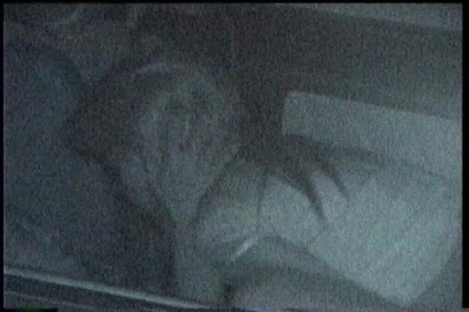 充血監督の深夜の運動会Vol.192 美しいOLの裸体 アダルト動画キャプチャ 69pic 26