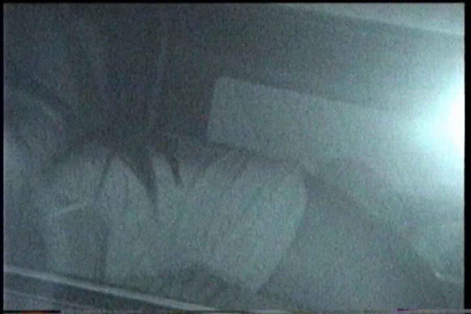 充血監督の深夜の運動会Vol.192 カップル アダルト動画キャプチャ 69pic 27