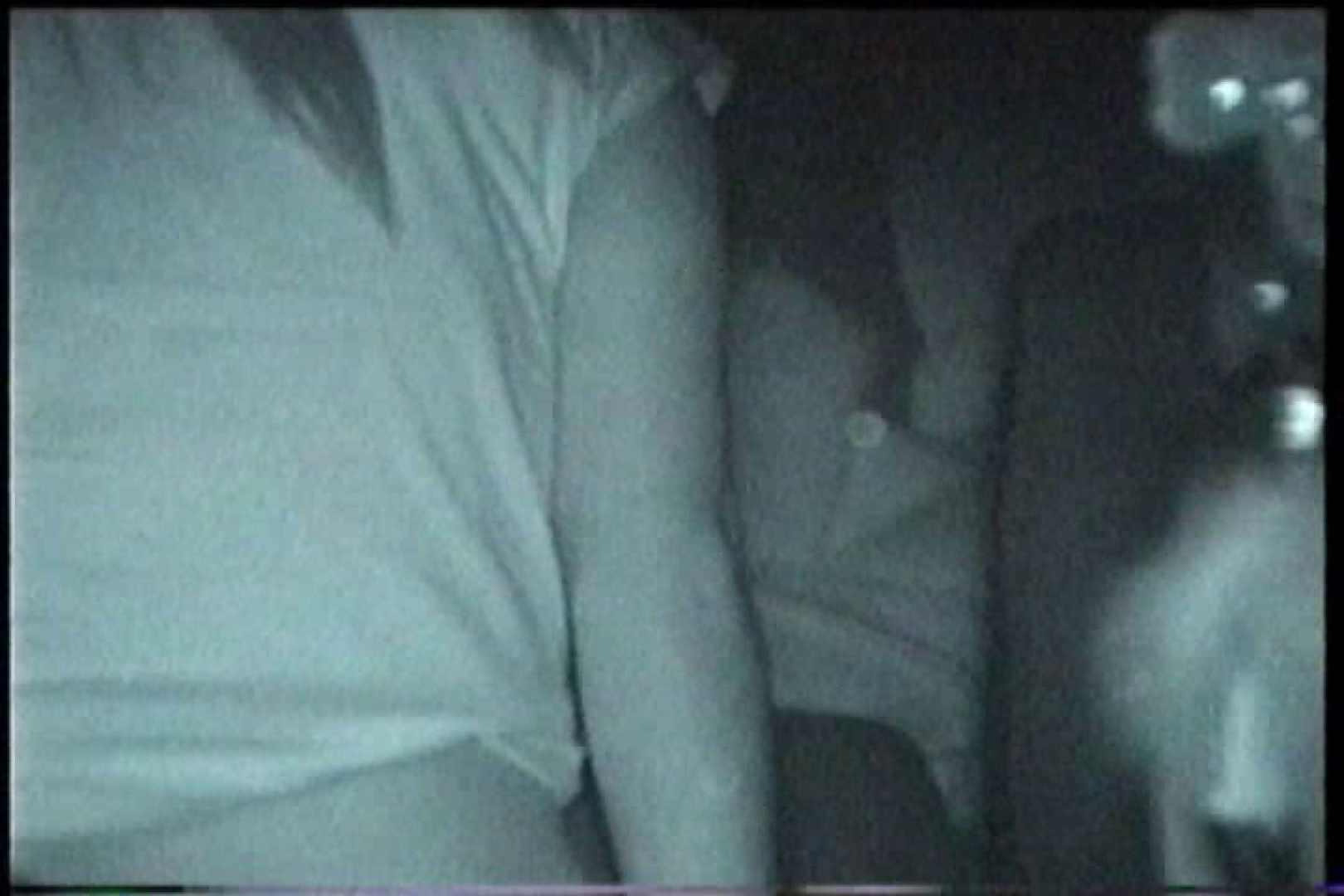充血監督の深夜の運動会Vol.192 カップル アダルト動画キャプチャ 69pic 35
