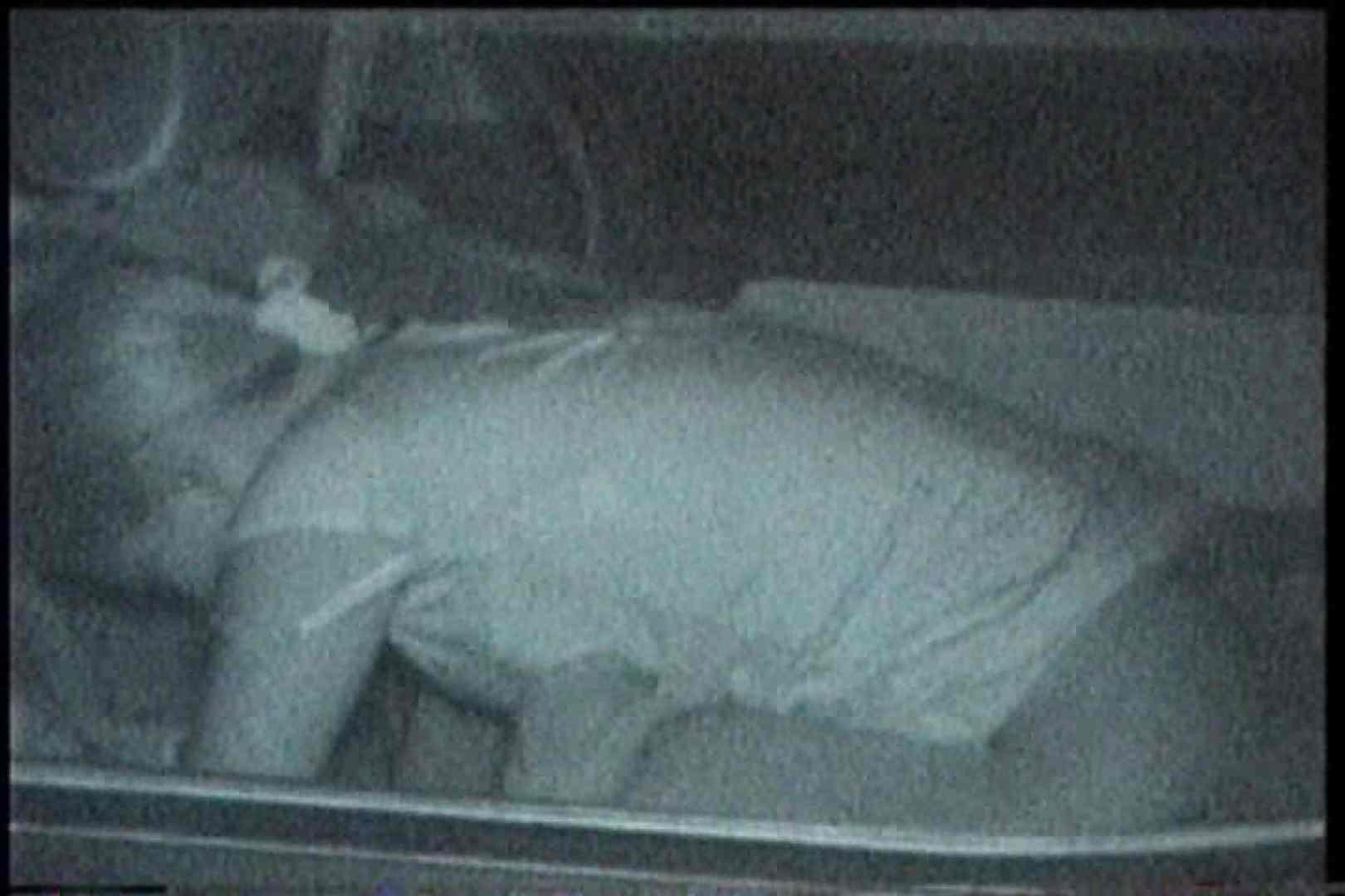 充血監督の深夜の運動会Vol.192 カップル アダルト動画キャプチャ 69pic 43