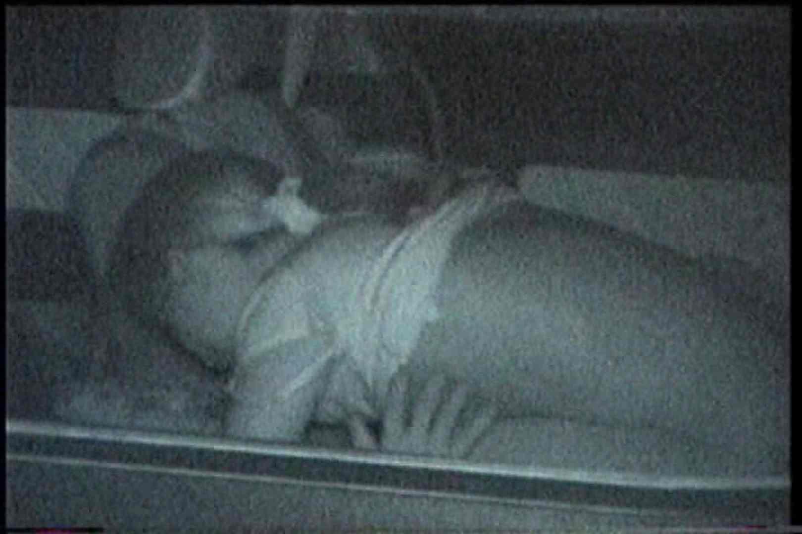 充血監督の深夜の運動会Vol.192 セックス  69pic 52