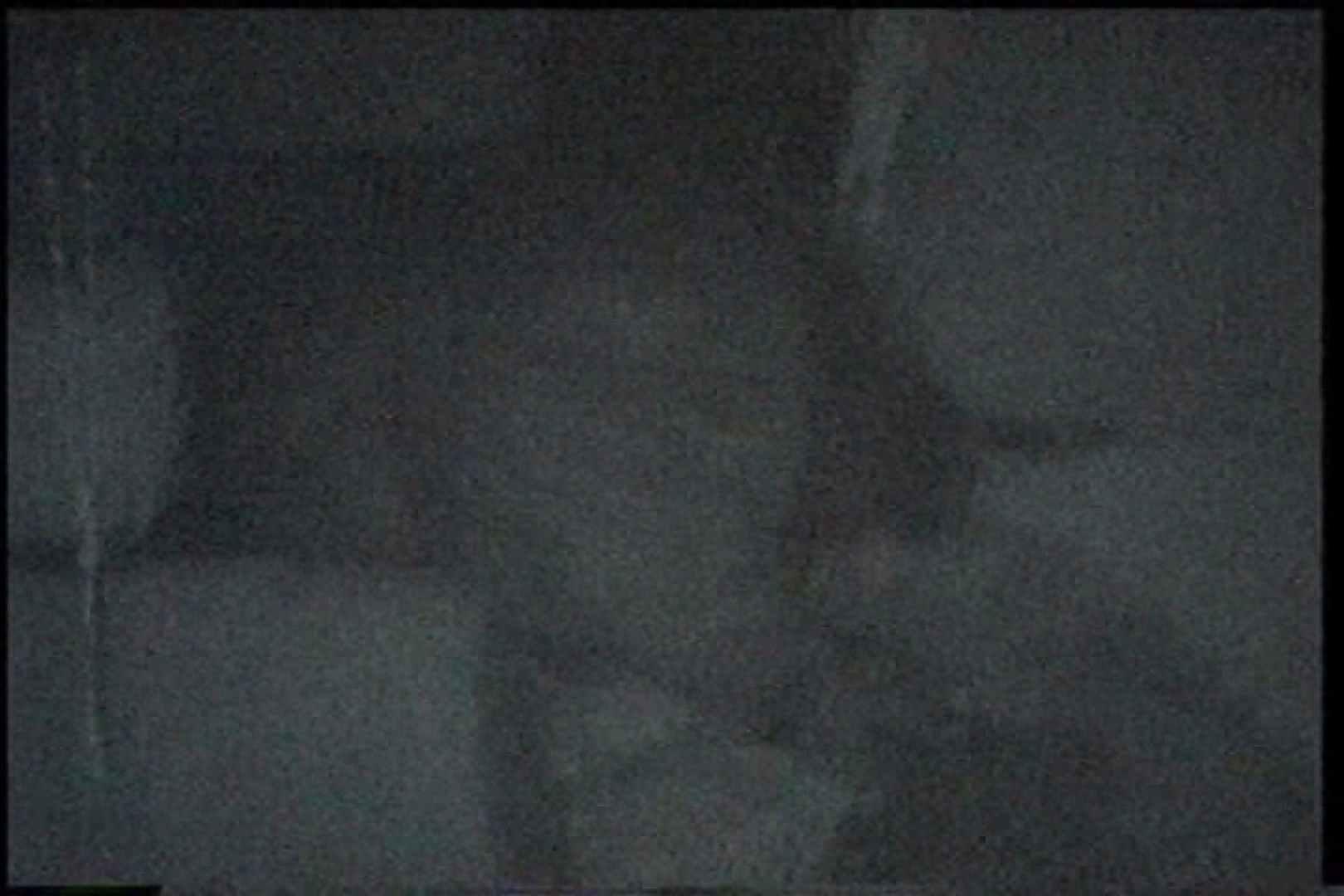 充血監督の深夜の運動会Vol.194 カップル オマンコ動画キャプチャ 103pic 2